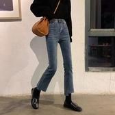 微喇牛仔褲韓版微喇叭牛仔褲女新款彈力修身高腰顯瘦深色剪邊九分褲子女 春季新品