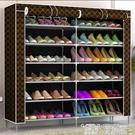 鞋架臺櫃鞋架多層牛津布鞋櫃收納宿舍防塵簡易組裝家用經濟型簡約現代LX 童趣屋 交換禮物
