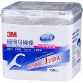 3M細滑牙線棒150支附隨身盒【康是美】