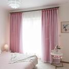 窗簾 定製網紅窗簾星星款臥室鏤空雙層帶紗直播背景全遮光布遮光窗簾定製 5色
