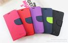 【愛瘋潮】Samsung Galaxy J7 Plus / J7+  經典書本雙色磁釦側翻可站立皮套 手機殼 保護套