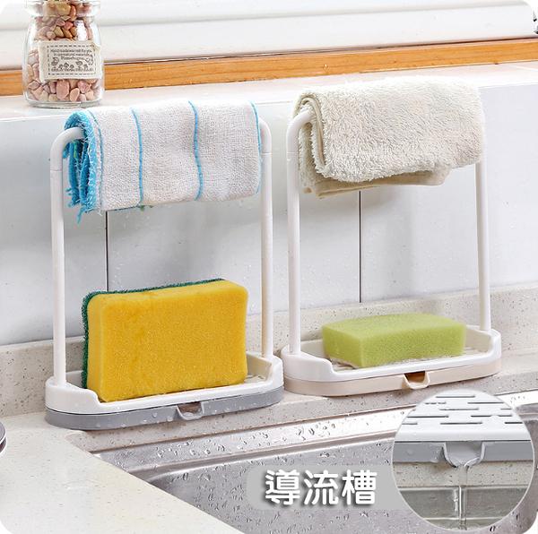 【03568】 排水抹布架 瀝水架 菜瓜布 浴室 廚房