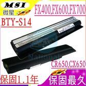 微星 電池(保固最久)-MSI 電池  CR650,CX650,FX400,FX420,FX600,FX610,FX700 ,BTY-S14 ,BTY-S15, BTY-M6E