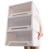抽屜式收納盒整理箱內衣衣服收納神器家用儲物塑料柜子衣柜收納箱