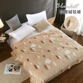 【BELLE VIE】樹影-專櫃厚邊加長版保暖法蘭絨毯(150x210cm)