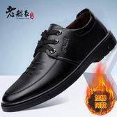 皮鞋男冬季加絨保暖男士新款黑色休閒皮鞋二棉鞋子男商務正裝男鞋 晟鵬國際貿易