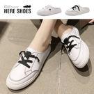 [Here Shoes]休閒鞋-皮質鞋面 繫帶造型 舒適好穿脫 休閒半包鞋 半包拖鞋 穆勒鞋-KPW950