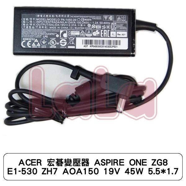 ACER 宏碁變壓器 ASPIRE ONE ZG8 E1-530 ZH7 AOA150 19V 45W 5.5*1.7