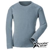 PolarStar 中性 圓領刷毛保暖衣『灰藍』 P18207 戶外│休閒│登山│露營│機能衣│刷毛衣
