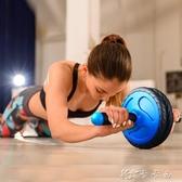 健腹輪  練腹肌健身器材家用健腹輪男士腹肌輪女健身輪滾輪鍛煉器材捲腹輪 卡卡西