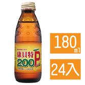 葡萄王 200P康貝特 提神飲料 180ml (24入/箱)