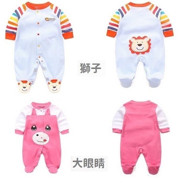 長袖包腳兔裝 前開長袖連身衣/包腳兔裝童裝 XIS4461 好娃娃