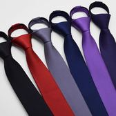 女士拉錬領帶純色正裝窄版學院風易拉得懶人免打結職業韓版領帶女  范思蓮恩