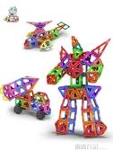 磁力片積木兒童吸鐵石玩具磁鐵3-6-8周歲男孩女孩益智拼裝  露露日記