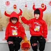 男女童新年裝寶寶紅色衛衣中國風兄妹裝兒童本命年衣服洋氣現貨清倉1-20