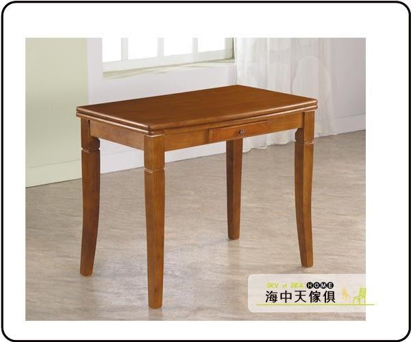 {{ 海中天休閒傢俱廣場 }} C-07 摩登時尚 餐桌系列 235-1麥特柚木色便利折桌