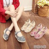 亞麻高跟平底繡花鞋民族風老北京布鞋女坡跟單鞋古裝漢服鞋 花樣年華
