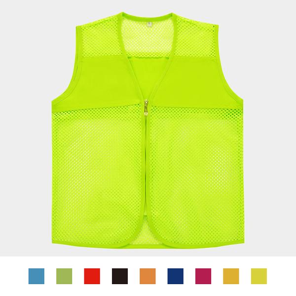 【晶輝團體制服】HM0193*透氣背心工程行,收費員,建築業,工地背心(印刷免費)