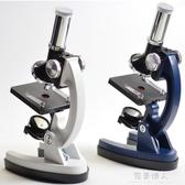 顯微鏡1200倍高清中小學生光學專業生物檢測科學實驗便攜套裝 YXS 完美