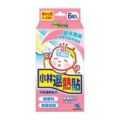 小林退熱貼(未滅菌)-嬰兒用6枚入【康是美】