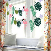 【BlueCat】熱帶雨林 火烈鳥 紅鶴 鳳梨旗幟 擺飾 派對旗