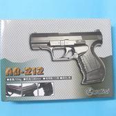台灣製 空氣BB槍 AD-212 加重型玩具槍(黑色)/一支入(促680) P99手拉空氣BB槍 手拉式空氣BB槍