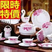 陶瓷餐具套組含碗盤餐具-送禮富貴爭春韓式碗筷58件瓷器禮盒組64v43【時尚巴黎】
