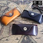 【彤祐TongYu】個性復古手工磁釦皮革眼鏡盒太陽眼鏡盒眼鏡包腰挎眼鏡包腰帶