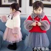 女寶寶秋冬裝2020新款女童網紅套裝裙皮草加厚洋氣小童時髦兩件套 小艾新品