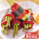【富統食品】瘦肉培根1KG《07/31-09/01特價239》