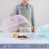 可折疊紗網餐桌罩防蒼蠅蓋菜罩 易樂購生活館