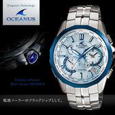日本 OCEANUS OCW-S2400P-2A 高科技智慧電波錶 OCW-S2400P-2AJF 現貨+排單 熱賣中!
