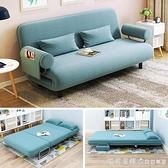 布藝懶人沙發北歐單人床出租房客廳1.5米小戶型單人雙人摺疊沙發NMS【美眉新品】