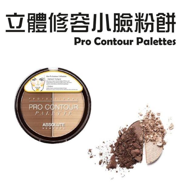 ABSNY立體修容小臉粉餅APC01 18g