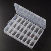 約翰家庭百貨》【SA020】24格透明藥盒 首飾盒 收納盒 儲物盒 整理盒 自由拼裝