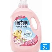 熊寶貝柔軟護衣精淡雅櫻花香3L【兩入組】【愛買】