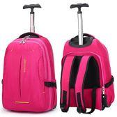 拉桿包 新品後背包旅行包男後背包包女登機箱旅行箱大行李箱 快速出貨