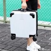 輕便行李箱女小號18寸20密碼箱男小型迷你旅行箱皮箱子登機拉桿箱 卡布奇諾