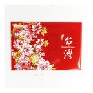【收藏天地】台灣紀念品*創意特色磁鐵 - 客家花布 /  旅遊 紀念品 手信 景點