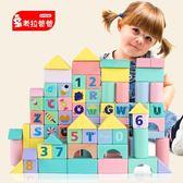 益智玩具 木制啟蒙木玩兒童寶寶益智積木玩具1-2歲3-6周歲男孩女孩智力玩具 莎瓦迪卡