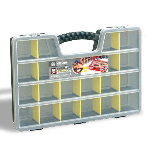 《真心良品》特大手提可拆式工具箱1入