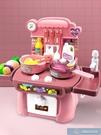 玩具 仿真廚房過家家女寶寶玩具女孩做飯煮飯炒菜廚具2兒童套裝小孩3歲