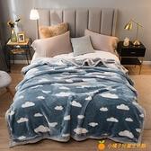 毛毯加厚冬季雙層單人珊瑚絨床單毯子法蘭絨【小橘子】