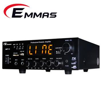 ^聖家^EMMAS 350W+350W多媒體擴大機 AMP-15【全館刷卡分期+免運費】