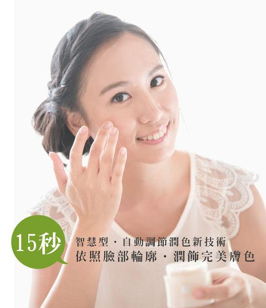 粉凝霜-水母膠原3D智慧潤色粉凝霜50ml 【yadoma】