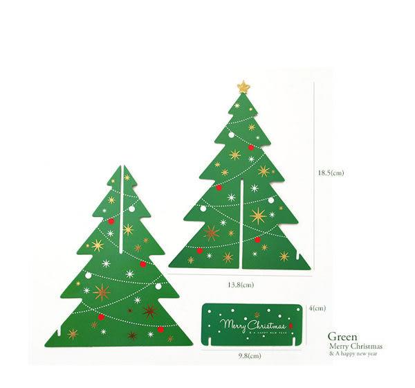[韓風童品] (綠色+紅色)聖誕節紙質聖誕樹  立體聖誕樹   櫥窗裝飾佈置  桌上形創意聖誕樹