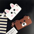 【紅荳屋】iphone6 6s 6Plus 6sPlus 5 5s白色兔子咖啡小熊手機殼保護套