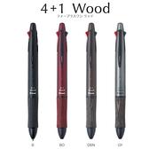 BKHFW-2SR 4+1多功能筆 木質桿 四色  PILOT 百樂 附提袋與外盒 送禮自用