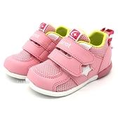 《7+1童鞋》寶寶 日本月星 MOONSTAR 透氣網布 機能運動鞋 學步鞋 D448 粉色