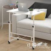 多功能移動床上的宿舍小桌子滑輪可折疊書桌床旁桌大學生升降帶輪
